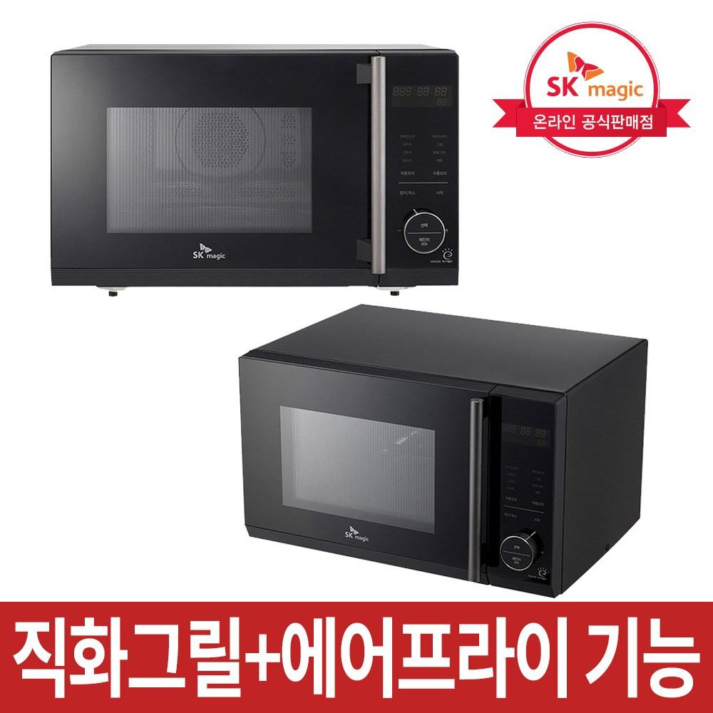 SK매직 복합오븐 EON-CS2C 전자레인지+전기오븐+직화그릴+에어프라이 기능 탑재
