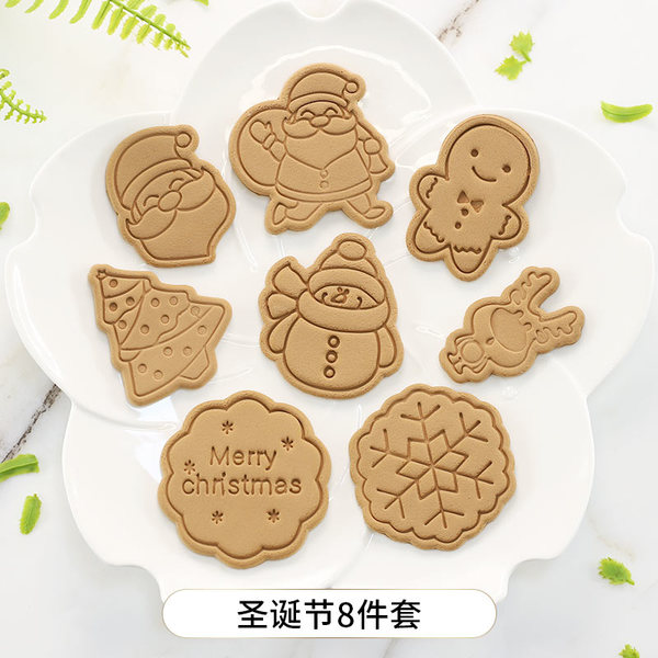 크리스마스 쿠키틀 쿠키커터 산타클로스 루돌프 모양 모음, 뜨거운 8 세트