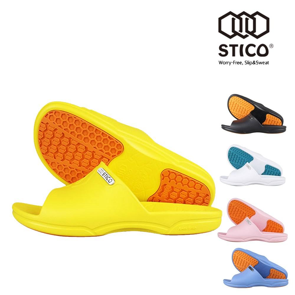 스티코 미끄럼방지 슬리퍼 NIS-250