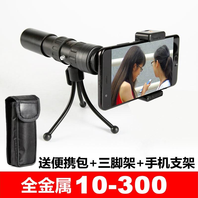 보물상점 단망경 망원경 높은 고화질 야시 적외선 인체 단통 10000 특수병과 보 쌀, 300 배  (휴대용파우치 _카메라