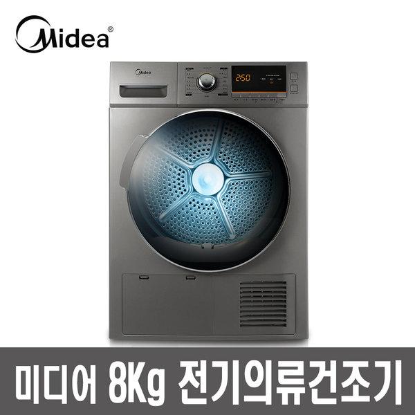 Midea 가성비짱 미디어 8kg 빨래건조기 MCD-802S, 택배배송/자가설치