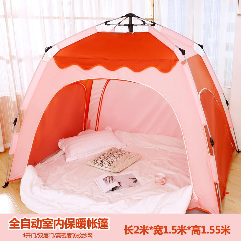 방텐트 자동 텐트 방안 면이너 겨울 성인 보온 방한가정용 침대, 9. 색상 분류: 핑크 하우스 길이 2  가로 15  높이 155 미터 2-3 명