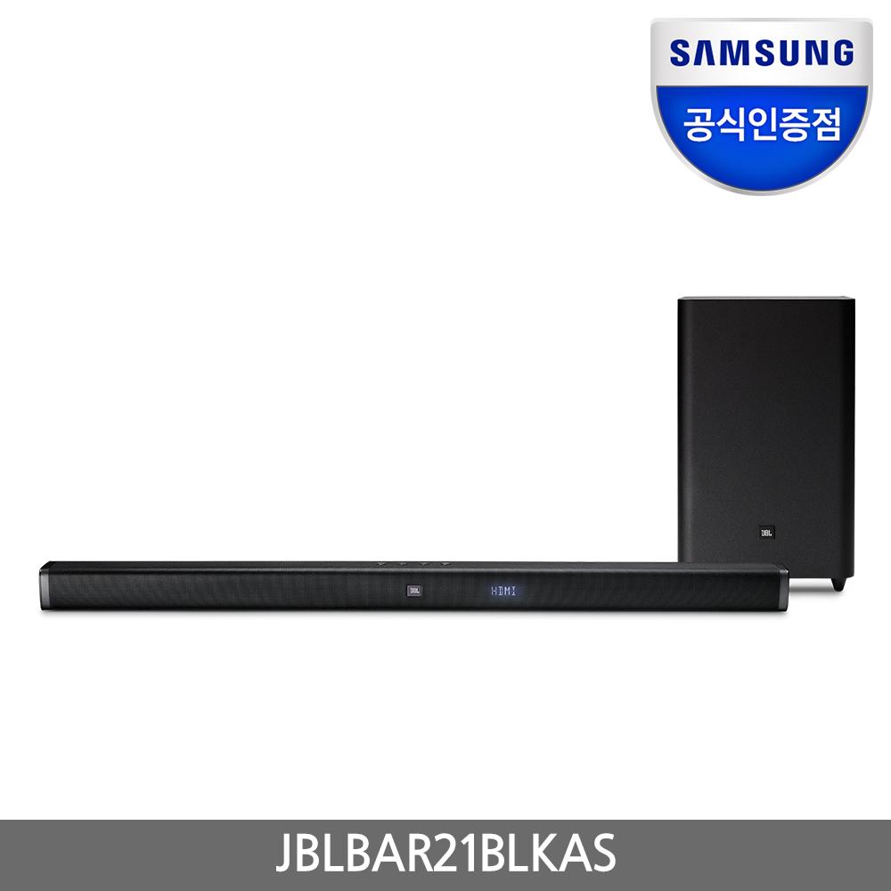 JBL BAR 2.1 제이비엘 바2.1 홈시어터 2.1채널 서라운드 사운드바, 삼성물류배송 (단순배송)