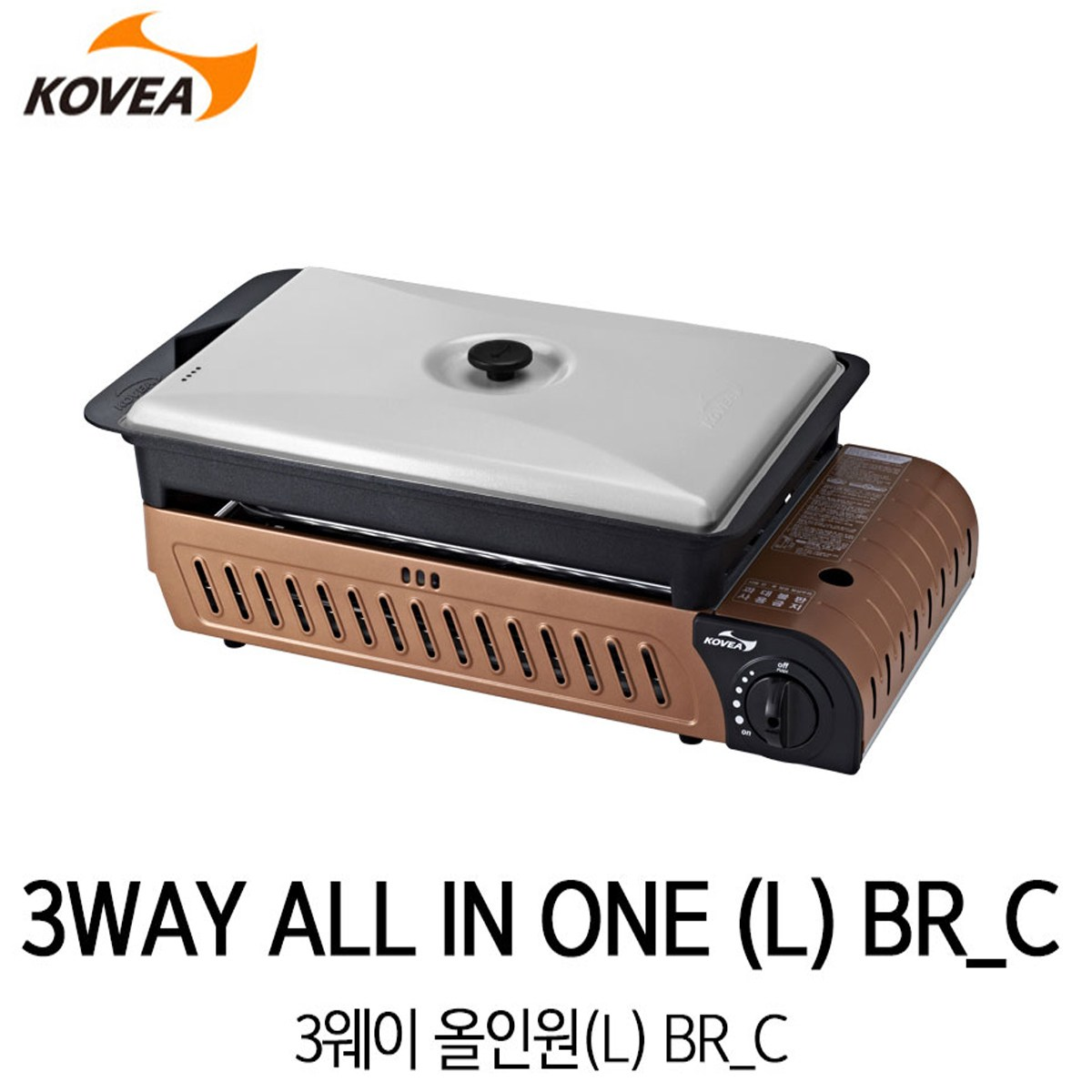 코베아 3웨이 올인원 BR_C (L) / (수납케이스포함) / 사은품 증정 / 구이바다 / 휴대용가스렌지 / 가스버너