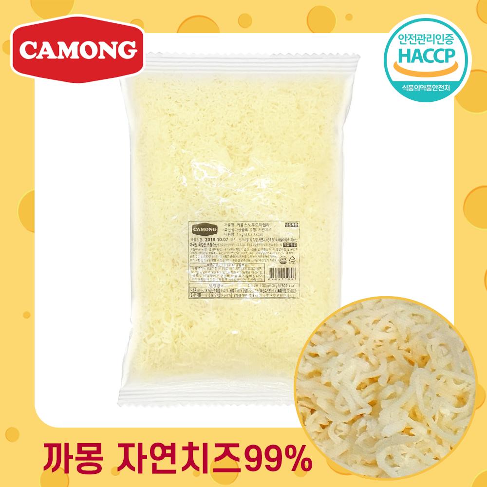 까몽 눈꽃 모짜렐라치즈 자연치즈99% 1kg, 1개