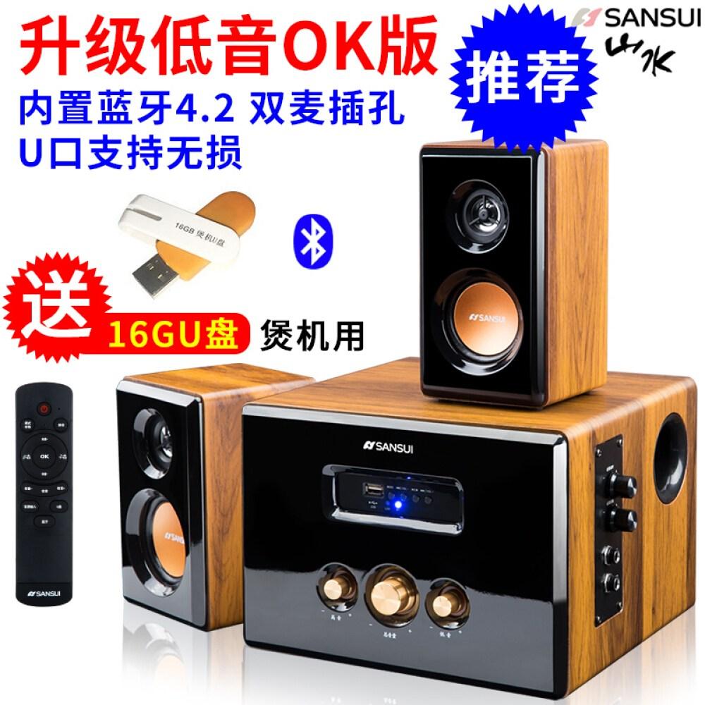 SANSUI 산수 (SANSUI) GS - 6000 (62D) 블 루 투 스 사 운 드 TV 노래방 데스크 톱 컴퓨터 중 저음 포 스피커 2.1 가라오케 노 란 배 강화 판 (U 판)