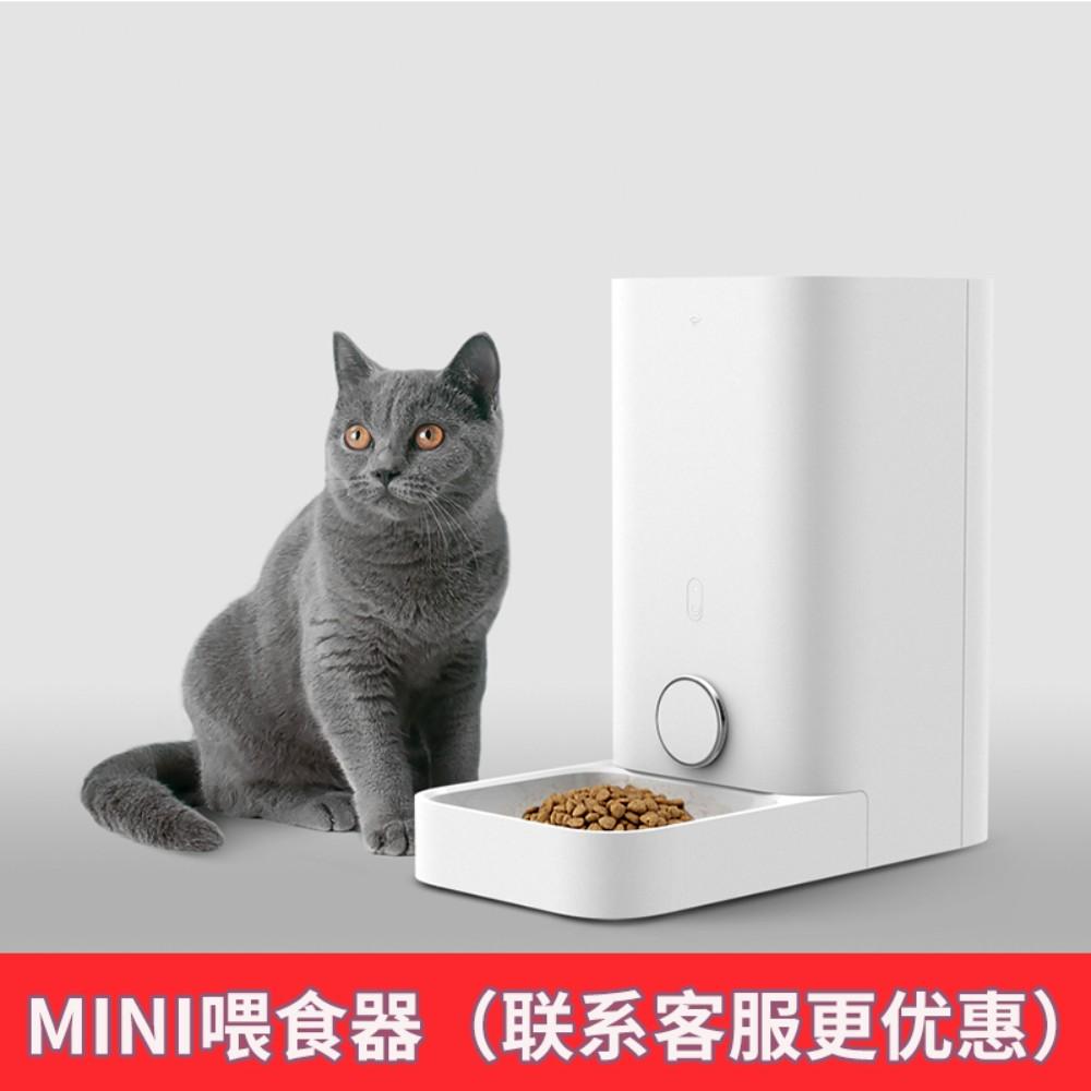 샤오미 PETKIT 펫킷 고양이 자동 급식기 프레쉬 엘리먼트, .