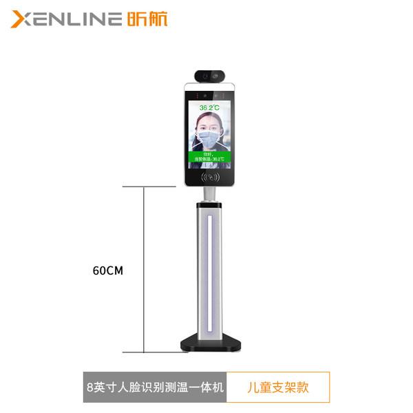 모위 XENLINE 열화상 카메라 자동 측정기 안면인식, 수직 모델 60CM _공식 표준