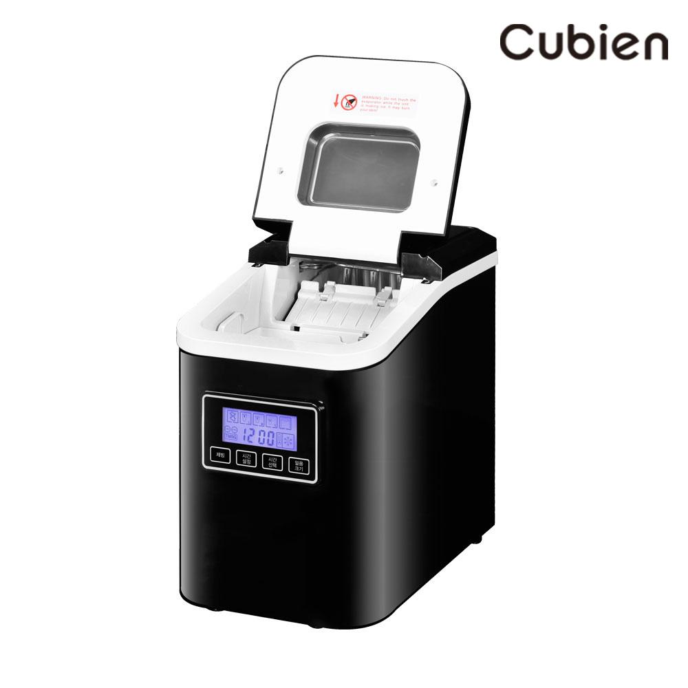 쿠비엔 가정용 미니 제빙기 소형 휴대용 캠핑 CUIM-101