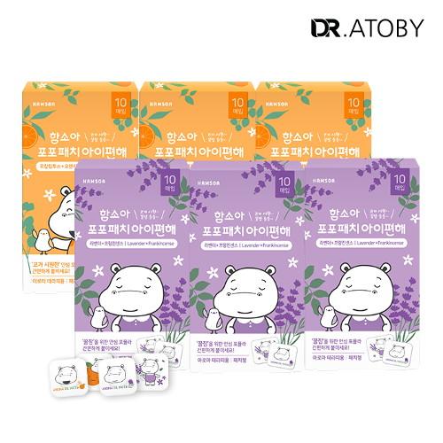 닥터아토비 포포패치 아이편해 오렌지X3 + 라벤더X3 (총60매), 단품없음