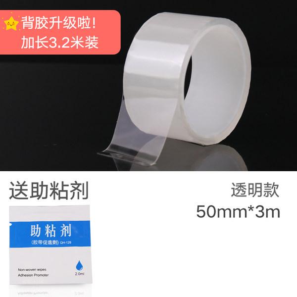 주방욕실 싱크씽크대 곰팡이방지 실리콘 방수테이프, 투명-50MMx3M 접착 촉진제