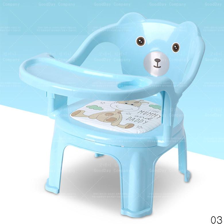 굿데이 컴퍼니 다용도 사랑스럽다 발편한 아기 등받이 의자 식탁 가정용 스툴 sY01, 03