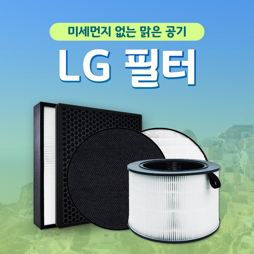 LG 엘지 공기청정기 퓨리케어300 국산 LA-V069DW 필터 1년, 4.퓨리케어300 헤파필터 (플러스형)