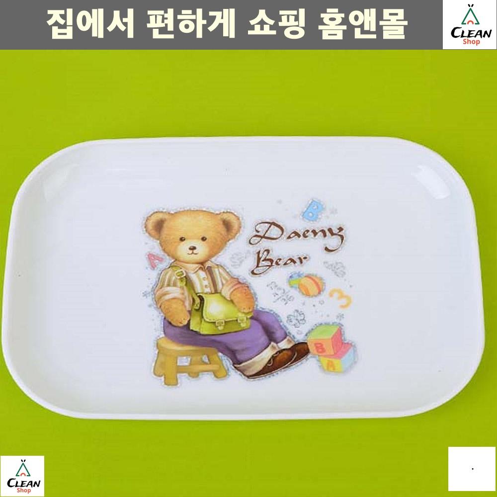 식기 아이사용안전 잘안깨지는 미니접시 주방용품 쟁반