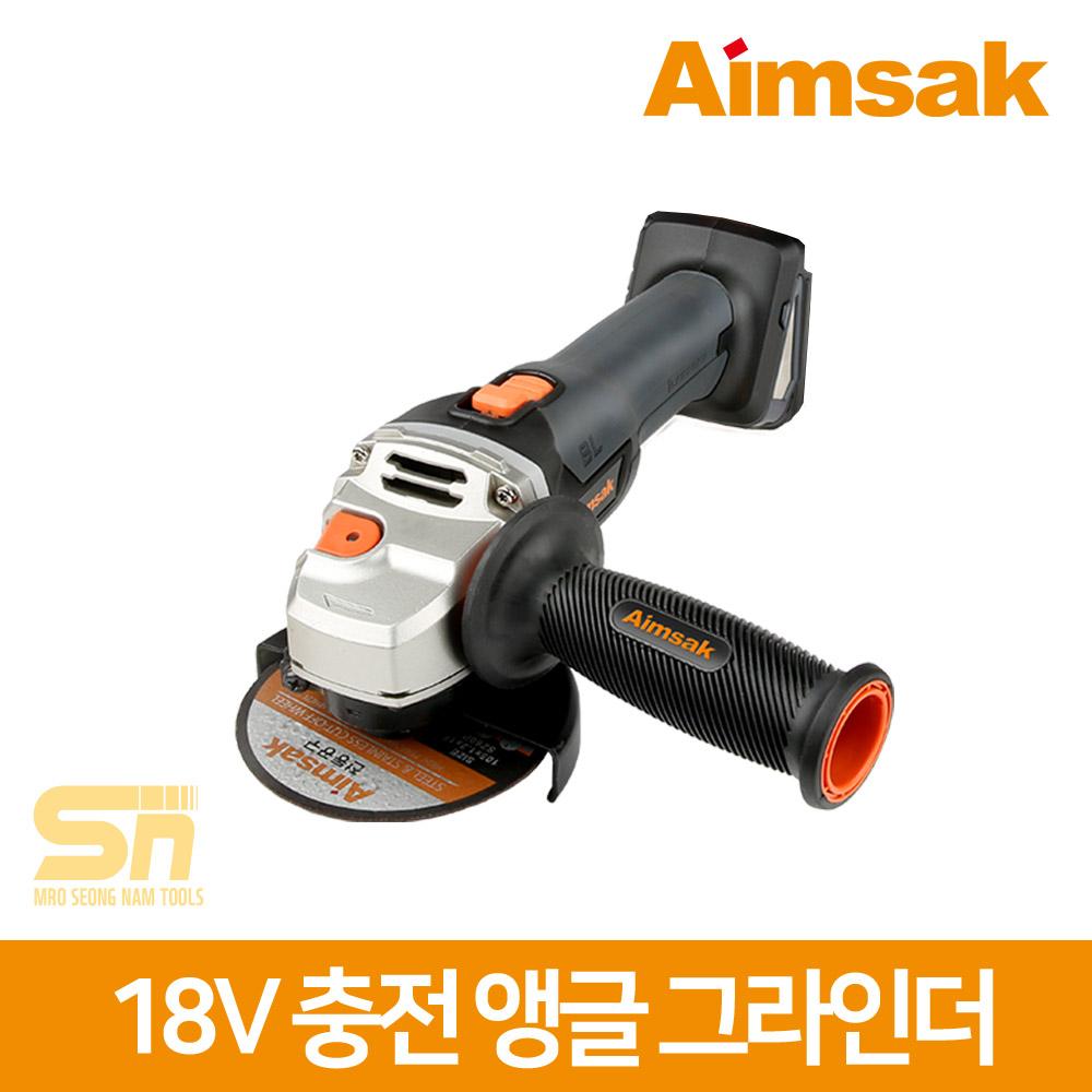 아임삭 18V 4인치 충전 앵글그라인더 BL18G60 베어툴