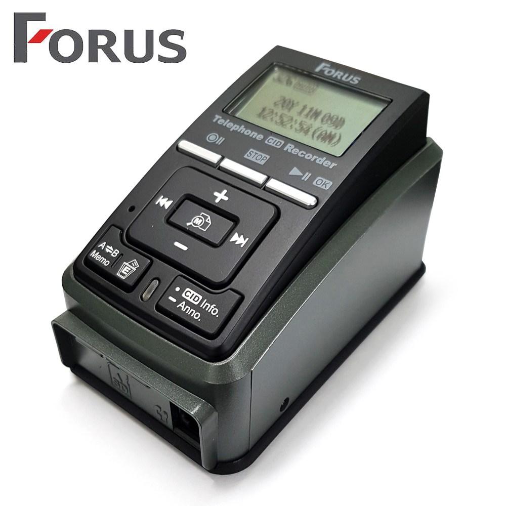 포러스 자동전화녹음기 FSC-1000 8G 일반 키폰 인터넷폰 HJ, 포러스 FSC-1000, 블랙