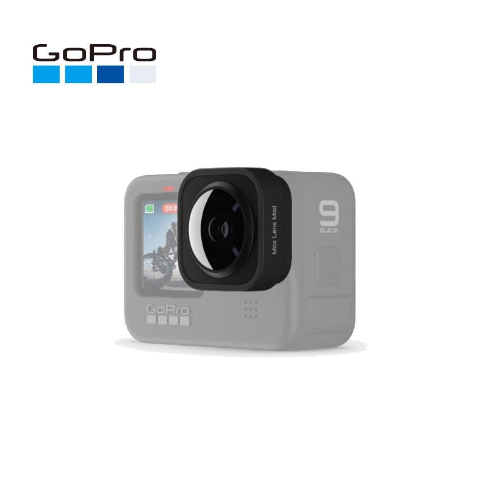 고프로 정품 HERO 9 전용 맥스 렌즈 모듈 / Max lens Mod