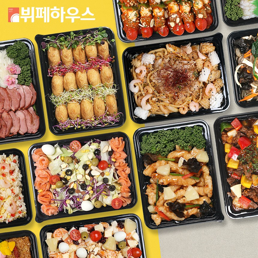 뷔페하우스 홈파티음식 베이직 [집들이음식 쿠킹박스 케이터링 생일 주문 소규모 출장뷔페 배달], 10인분