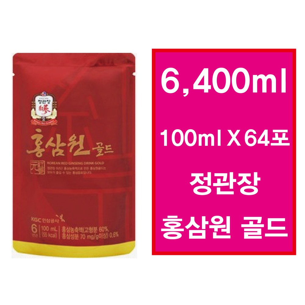 정관장 홍삼원 골드세트 6400ml (100ml X 64포), 64포, 100ml