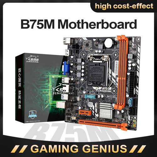 B75 데스크탑 마더 보드 M.2 LGA1155 for i3 i5 i7 CPU 지원 DDR3 메모리 B7, 상세내용참조