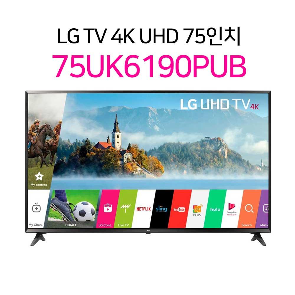 엘지 전자 75인치 리퍼티비 스마트 TV LG 75uk6190 로컬변경 완료
