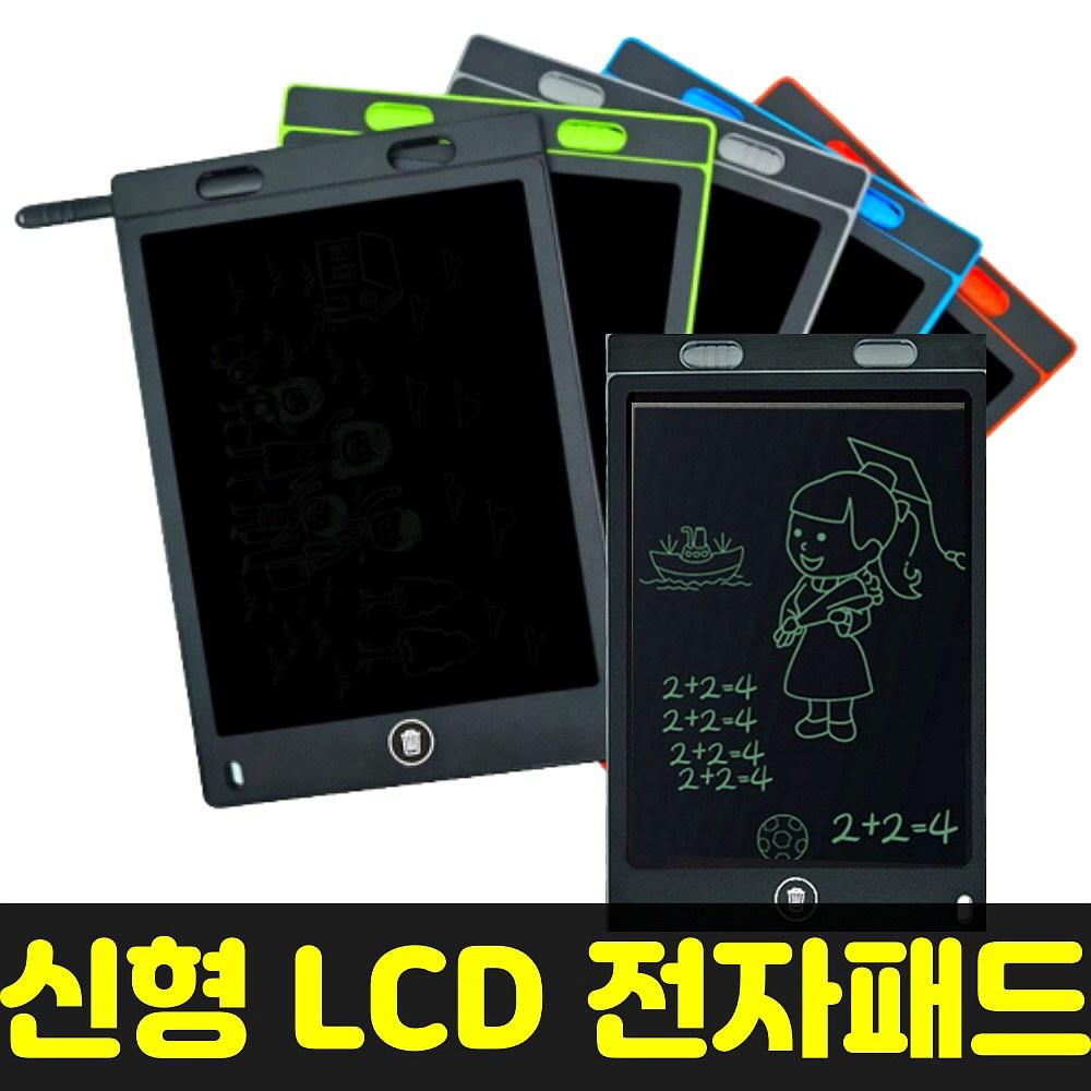 잡화킹 LCD 메모 패드 보드 메모장 전자 칠판 그림 판 태블릿 노트 스케치 스마트 필기