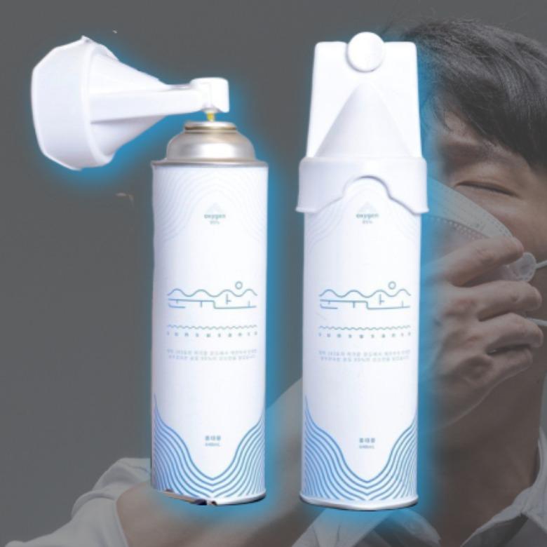나은생활공식몰 휴대용 산소발생기 산소캔 산소호흡기 호흡용, 2개