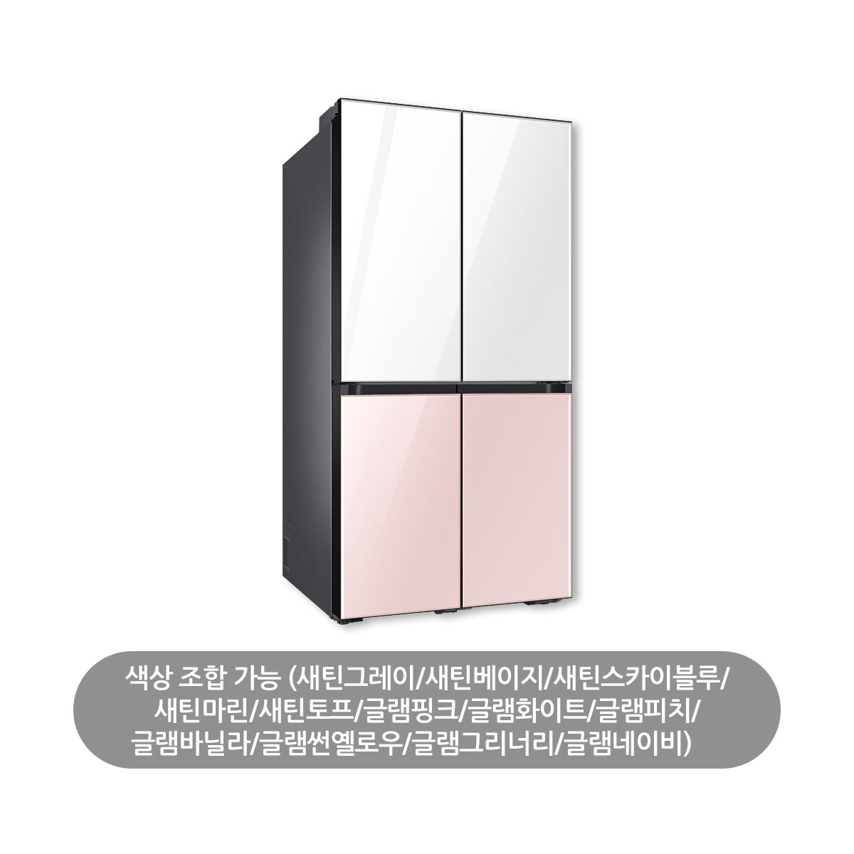 삼성전자 인증점 삼성 비스포크 1등급 냉장고 RF85T91S1AP 오더메이드 글라스, RF85T91S1AP 글라스-4-2210661889