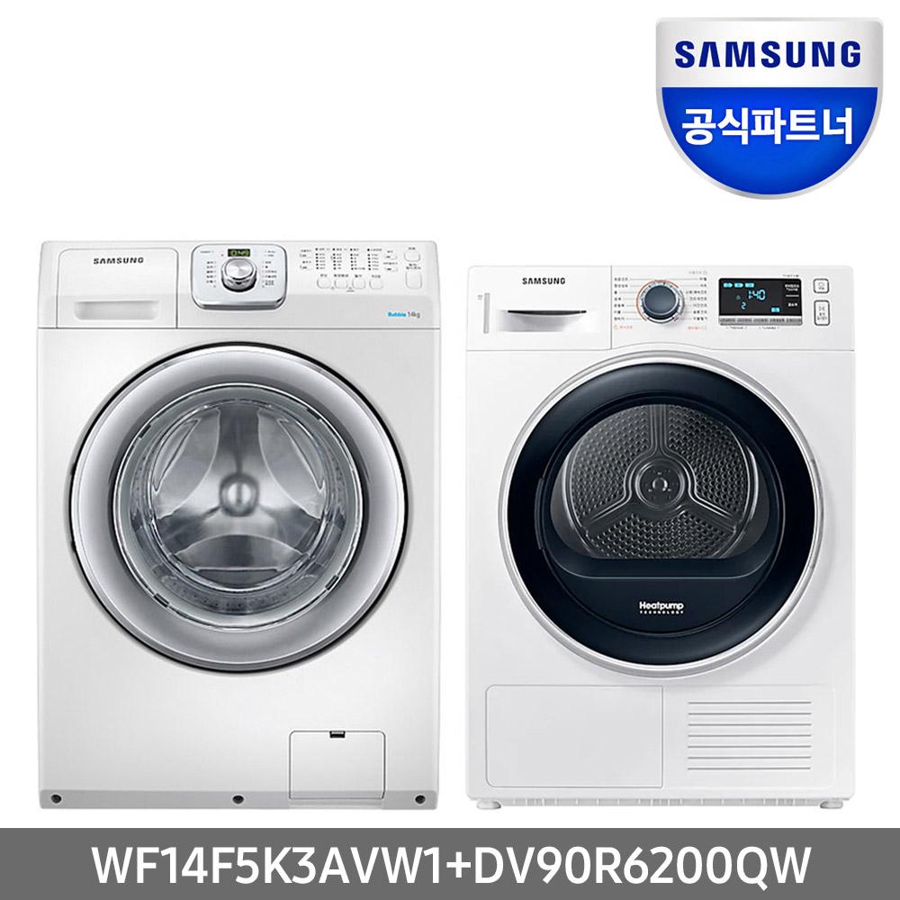 삼성 WF14F5K3AVW1+DV90R6200QW