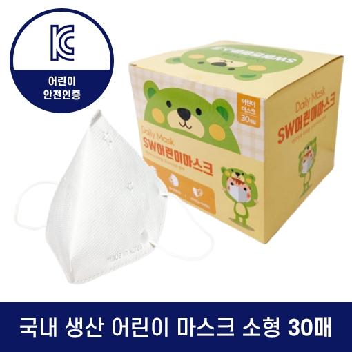 국산 어린이 마스크 소형 일회용 덴탈 MB필터 멜트블로운 30매, 1box, 30개입
