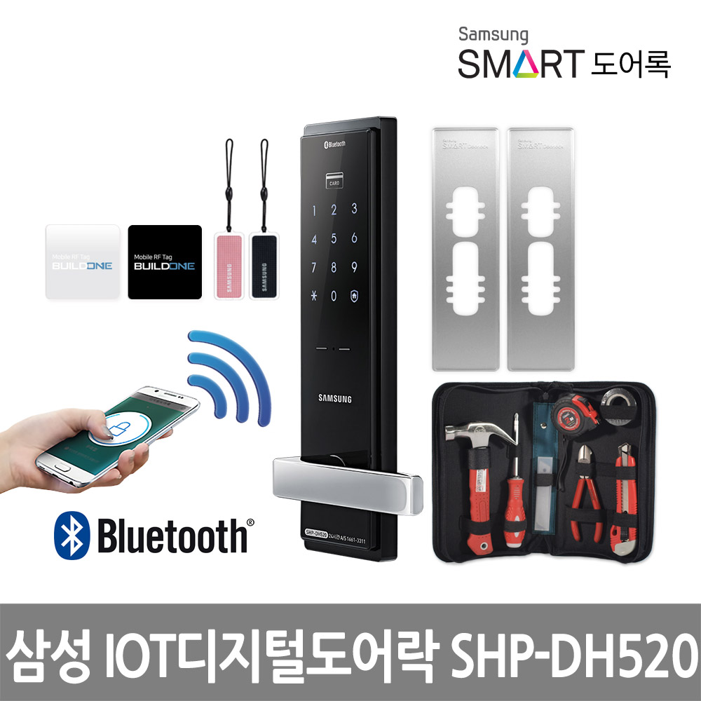 [셀프설치] 삼성 디지털도어락 SHP-DH520+스티커형키2개+보강판+수공구세트, 단품