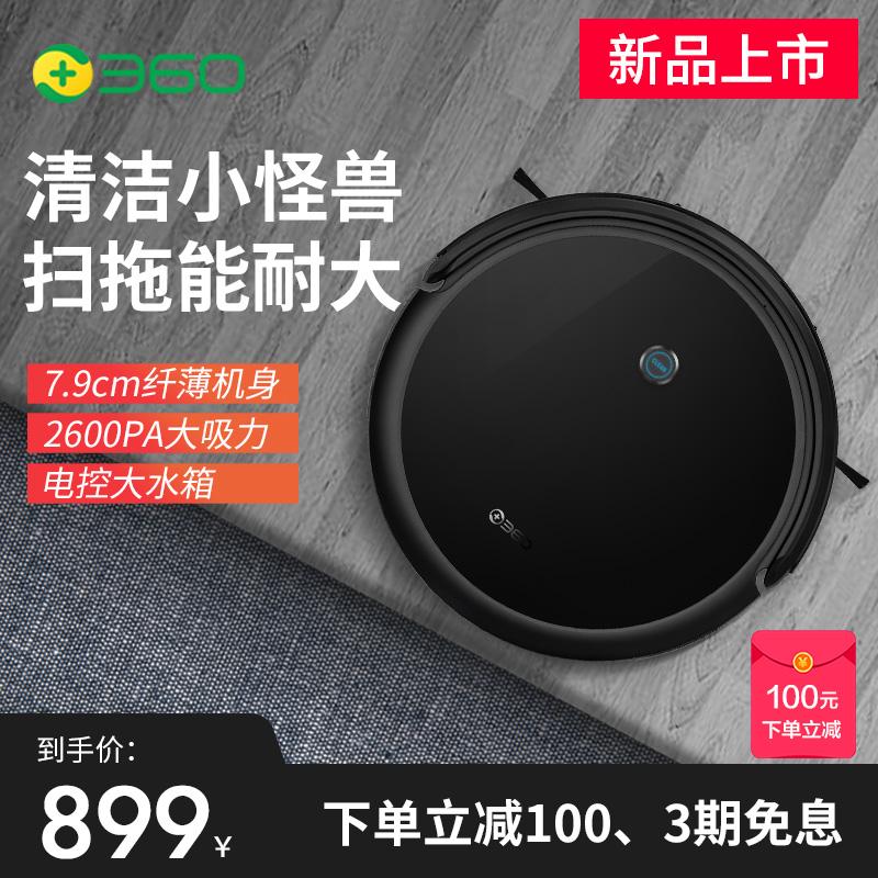 360 지능형 로봇 청소기, 얼 블랙
