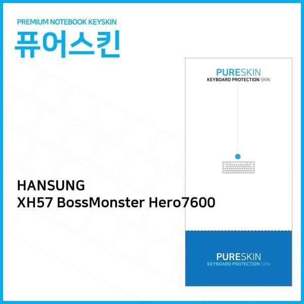 퓨어스킨 한성컴퓨터 XH57 BossMonster Hero7600 키스킨, 1, 본 상품 선택