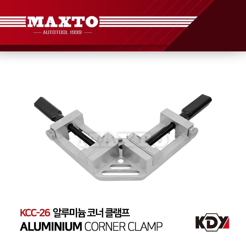 KCC-26 KDY 알루미늄 코너 클램프 직각바이스 앵글, 단품