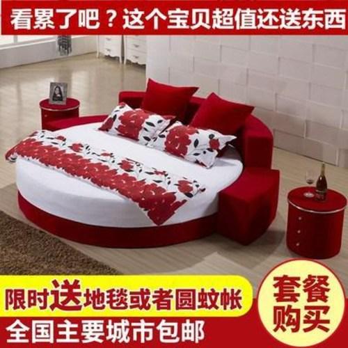 모션 베드 전동 가정용 맞춤 제작하다 모던 심플 메인 침실 프린세스 대소망 홍정취, 02 세트2 (색상 달아주세요), 01 기타, 01 조립식 선반 (POP 5619951345)