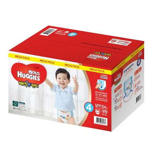 하기스 매직 컴포트핏 팬티형 기저귀 남아용 대형 4단계(10~14kg), 104매