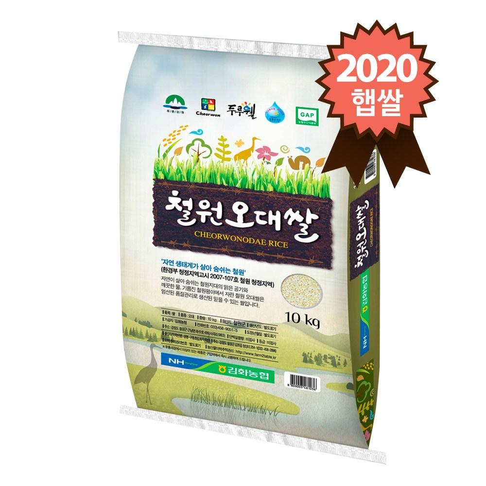 참쌀닷컴 2020년 햅쌀 김화농협 철원오대쌀 10kg, 1포