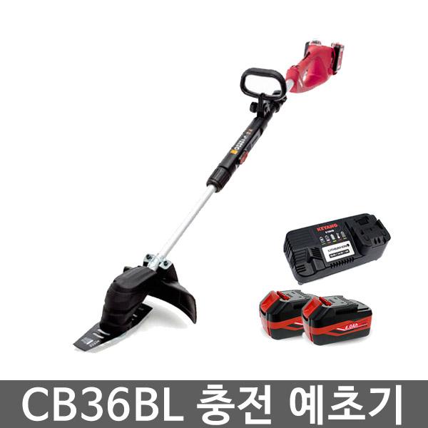 계양 CB36BL 충전 예초기 (배터리2개포함)