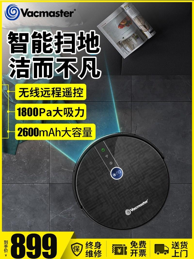물걸레 로봇 청소기 추천 Vacmaster 청소 지능형 가정용 자동 진공 스크러빙 및, 피아노 블랙 (POP 5650637067)