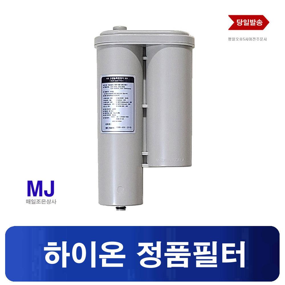 옹달샘 2000  이온순정 이온수기필터 (POP 5580566615)
