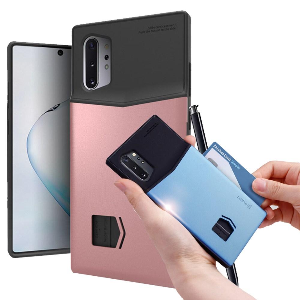 플라핏 텐더 베이직 범퍼 LG Q51 휴대폰 케이스
