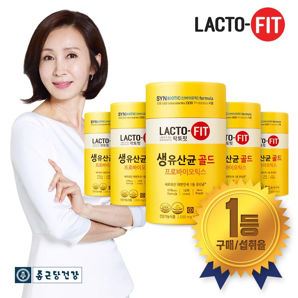 종근당건강 [본사직영] 락토핏 생유산균 골드 50포, 5통