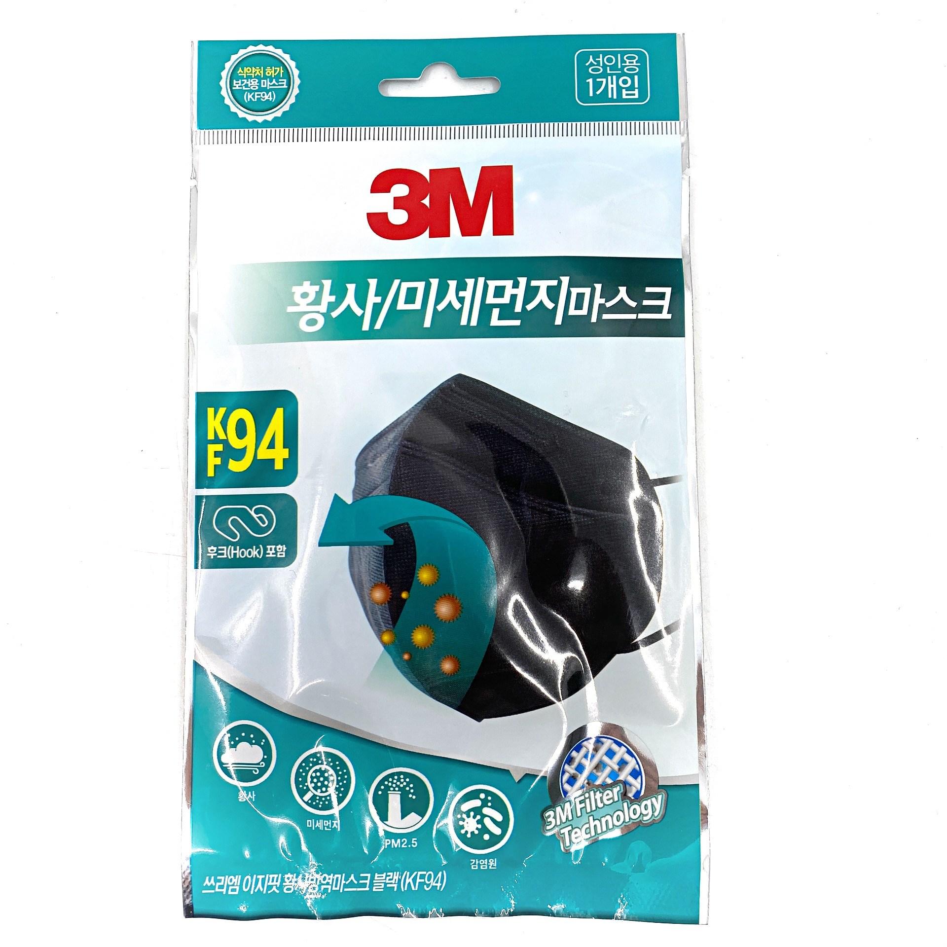 3M 넥스케어 KF94 블랙 대형 이지핏마스크, 1개
