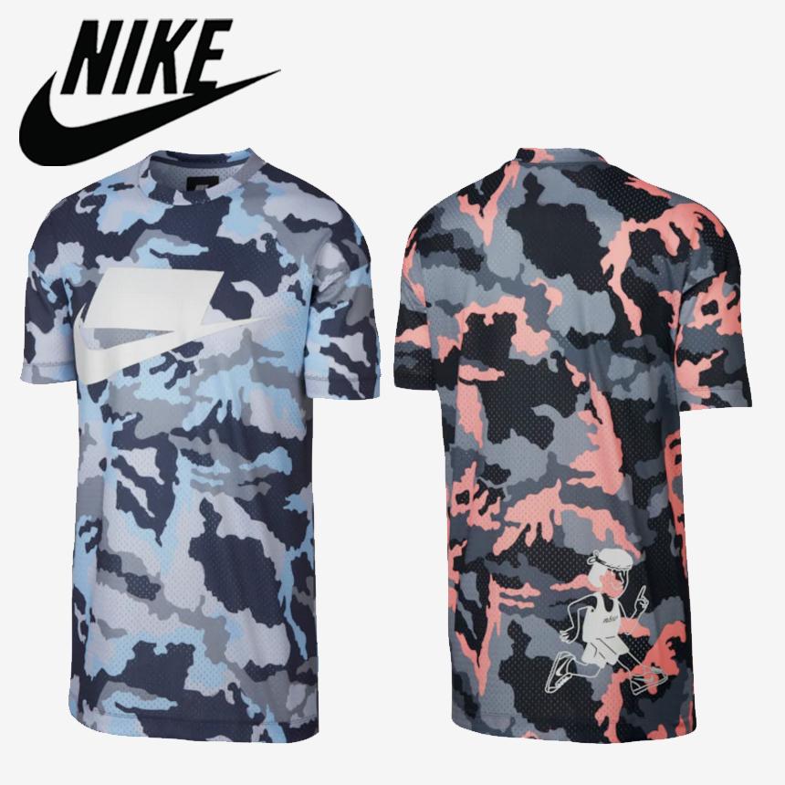 [해외] 미국정품 나이키 Nike Mesh Camo Futura T-Shirt 남자 카모 라운드 반팔 티셔츠
