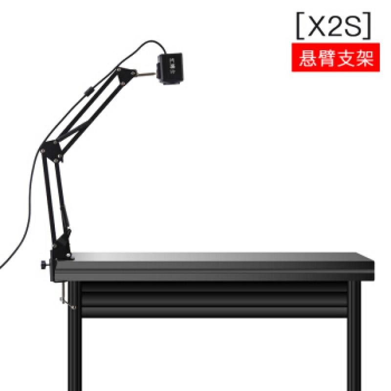 특가 제품 Dr Hui 자동 초점 카메라 2K HD 라이브 USB 데스크탑 컴퓨터 노트북 거리 교육 개인 교습 회의 마이크로 단일상품