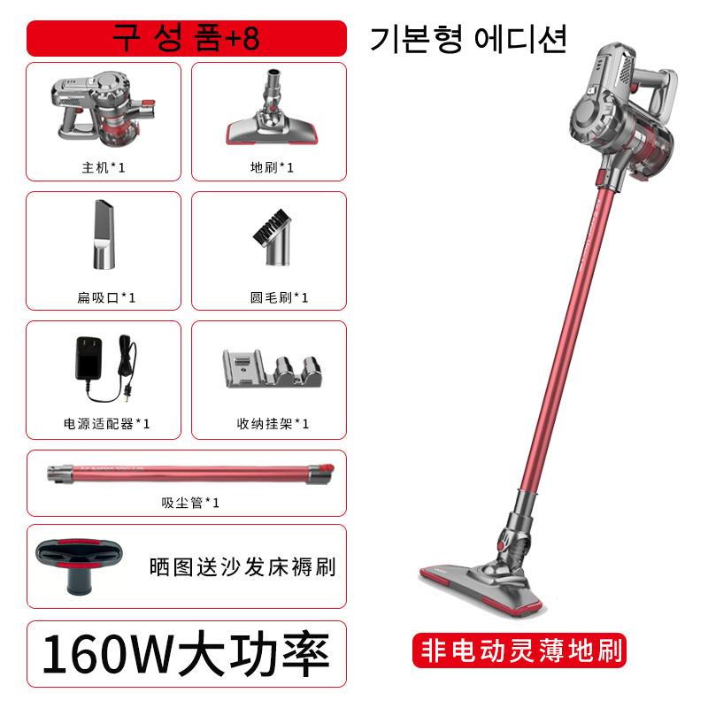 XINSHE 차이슨 무선 청소기, 기본형 에디션