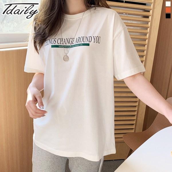 티데일리 남녀공용 어라운드유 오버핏 반팔 티셔츠
