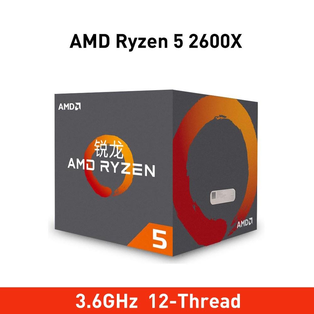 [해외] amd ryzen 5 2600x cpu 3.6 ghz 6 코어 12 스레드 95 w, One Size, One Color