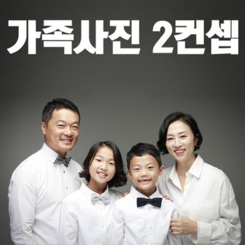 [텐바이텐] [홍대 아이스튜디오] 가족사진 2컨셉 촬영 (원본파일+액자 제공)