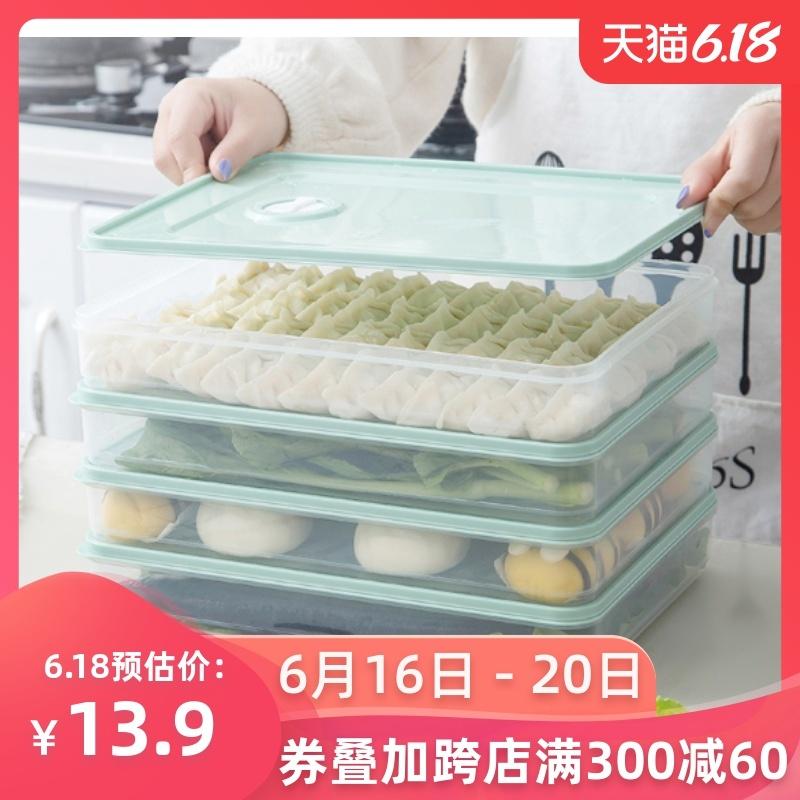 소형냉동고 만두통 냉동만두 다층 가정용 급속냉동 혼돈 도시락 대용량 냉장고수납 수납케이스 매직, T13-D-4층 일개 브라운